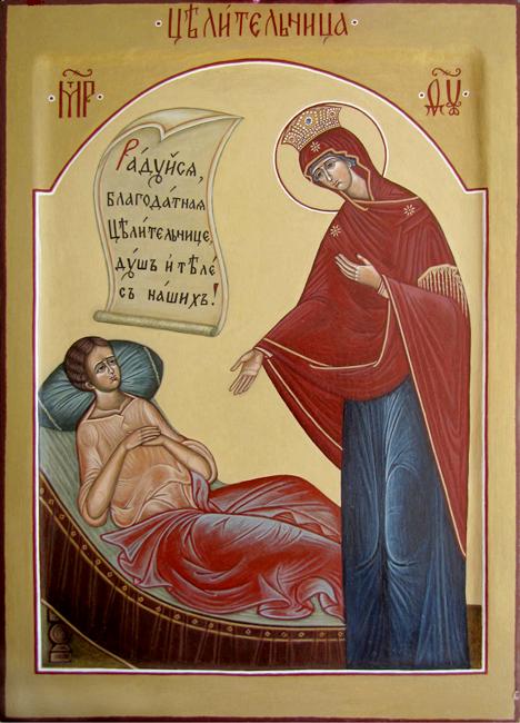 Молитва о болящем: исцеляющие обряды, правила подготовки и проведения