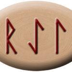 Символ здоровья: амулет и оберег, оберегающий от недугов