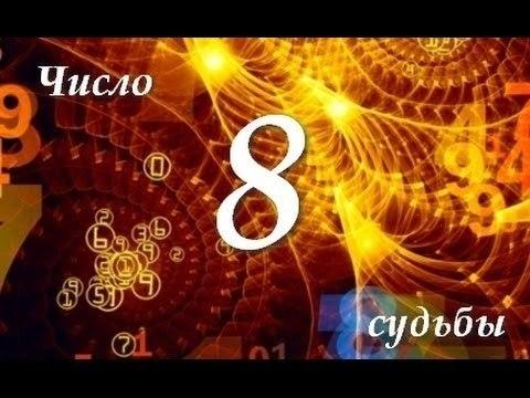 Число 33: нумерология и мистическое влияние на судьбу и характер