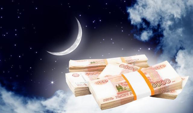 Заговор на деньги в новолуние: магия богатства и успеха