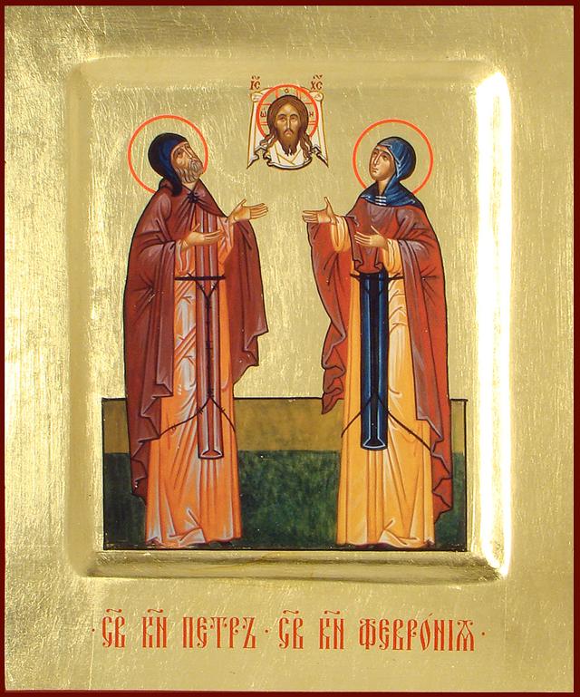 Икона Петра и Февронии: история, в чем помогает, как правильно молиться