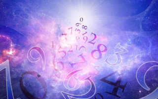 Число 443: что предвещает, характеристики личности, влияние на судьбу