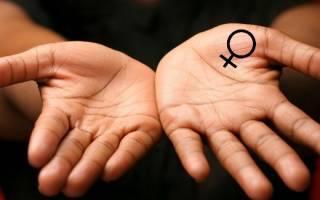 Холм Венеры на женской ладони: значение и расшифровка
