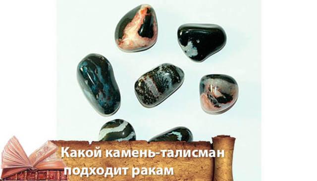 Какие камни подходят ракам: женщинам и мужчинам