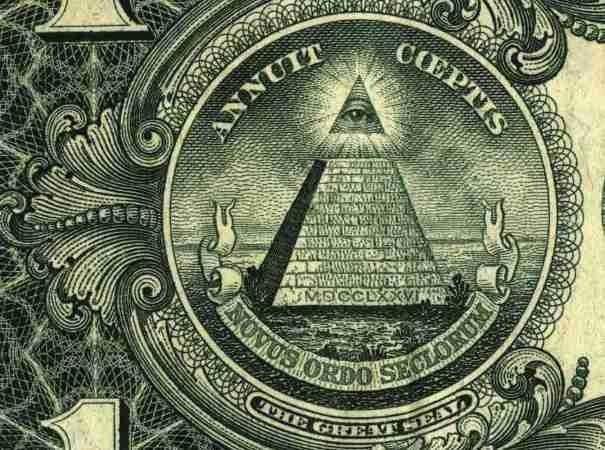 Глаз Гора – талисман богов, миф или реальность?