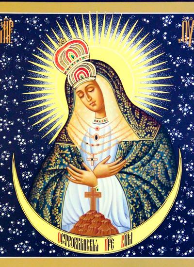 Остробрамская икона божией матери: кому помогает, как правильно молиться