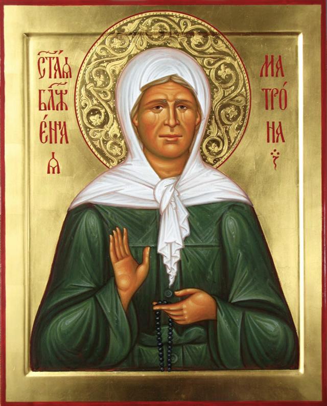 Читаем молитвы святой Матроне Московской