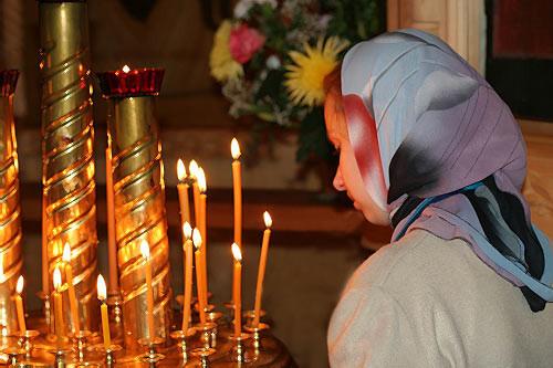 Молитва чтобы забыть человека: как правильно читать, чтобы отпустить любимого
