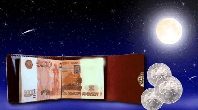 Заговор в полнолуние: сильные обряды на удачу, любовь и деньги